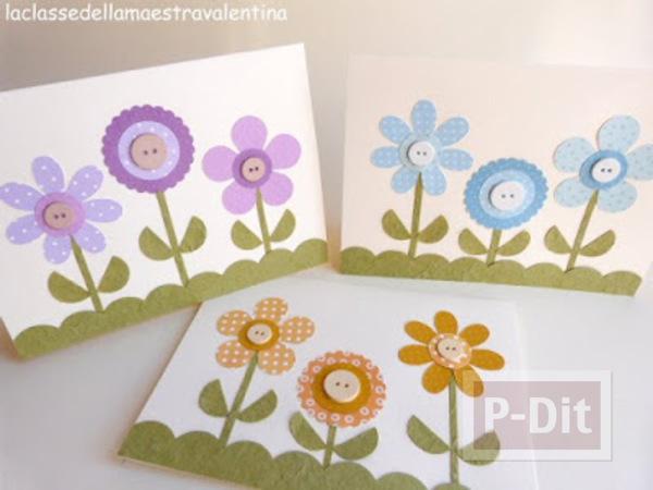 รูป 2 ประดิษฐ์การ์ดสวยๆ ดอกไม้ประดับกระดุม