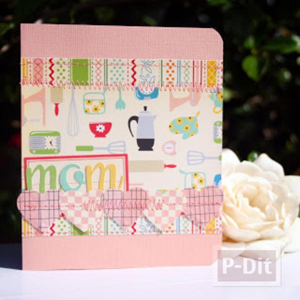 รูป 2 การ์ดวันแม่ ส่งความรัก ผ่านการ์ดสีหวาน