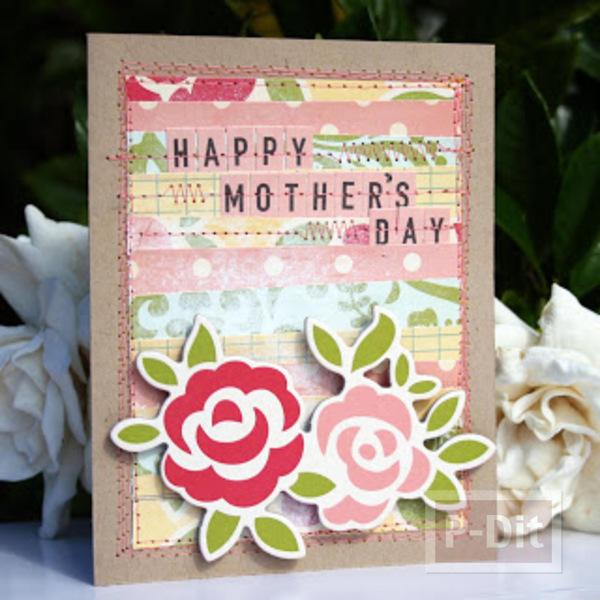 รูป 3 การ์ดวันแม่ ส่งความรัก ผ่านการ์ดสีหวาน
