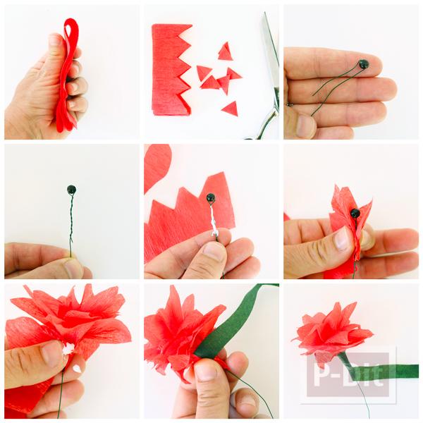 รูป 4 ดอกไม้สีสวย ทำจากกระดาษย่น
