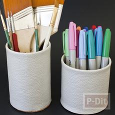 สอนทำที่ใส่ดินสอ จากแผ่นหนังเทียม