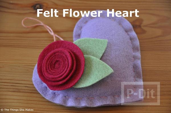 สอนทำดอกไม้ หัวใจผ้า