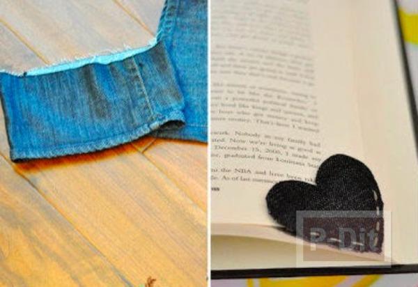 รูป 2 ที่คั่นหนังสือ ทำจากกางเกงยีนส์