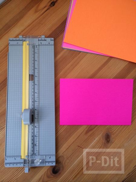 รูป 7 สอนทำที่คั่นหนังสือ จากกระดาษสีสด