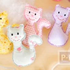 แพทเทิร์นตุ๊กตาแมว ตัวเล็กๆน่ารักๆ ประดับบ้าน