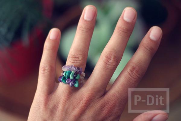 แหวนสวยๆ ทำจากหินสีเม็ดเล็กๆ