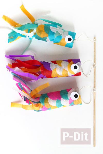 ตกแต่งปลาสีสวย จากกระดาษสีสดใส