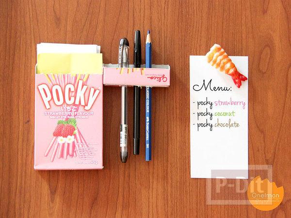 รูป 1 ที่ใส่ดินสอ กระดาษโน๊ต ทำจากกล่องขนม