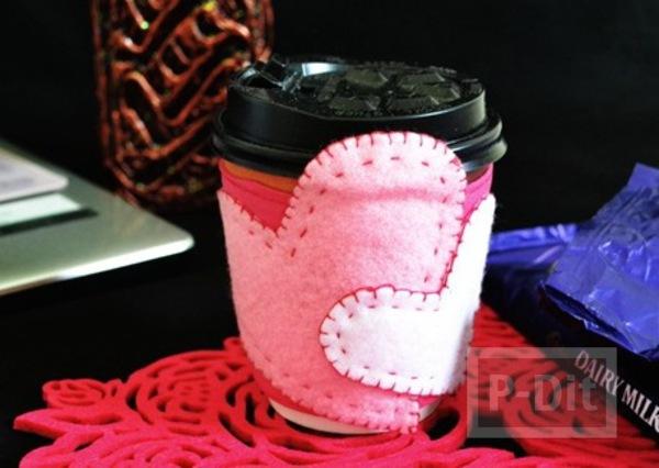ผ้าหุ้มแก้วกาแฟสวยๆ ลายหัวใจส่งรัก