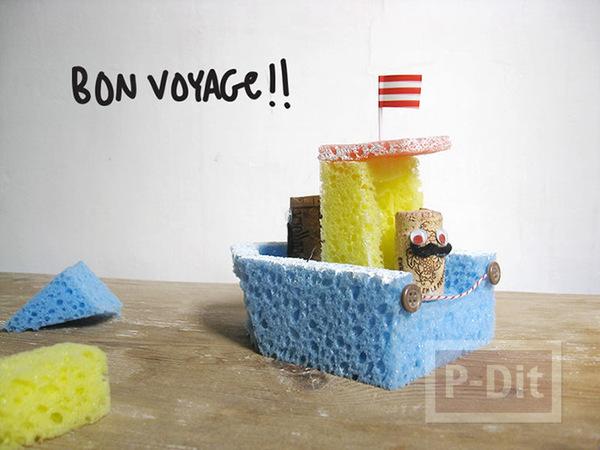 รูป 3 ทำเรือโจรสลัด จากฟองน้ำ สีสด
