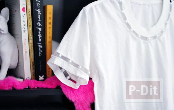 รูป 2 เสื้อยืดสีขาว ประดับเม็ดมุก