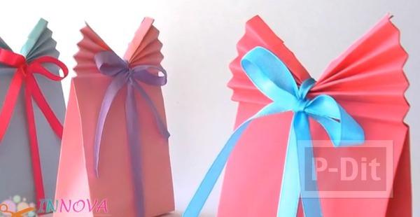 รูป 7 ถุงกระดาษใส่ของขวัญ พับเองแบบง่ายๆ