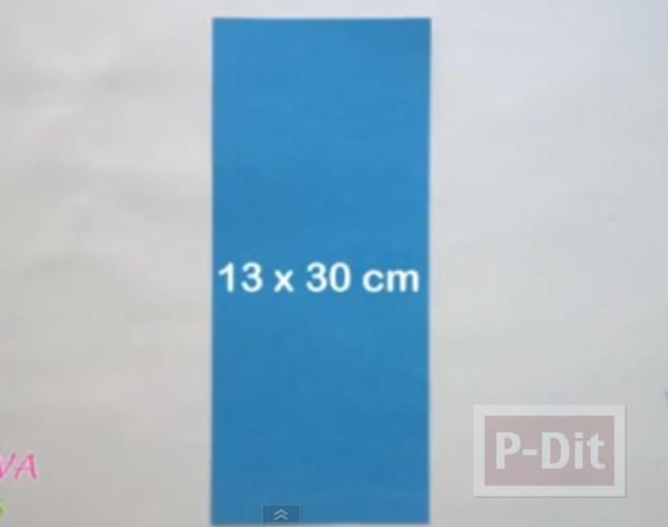 รูป 5 สอนพับธนบัตร เป็นรูปผีเสื้อ ติดการ์ด