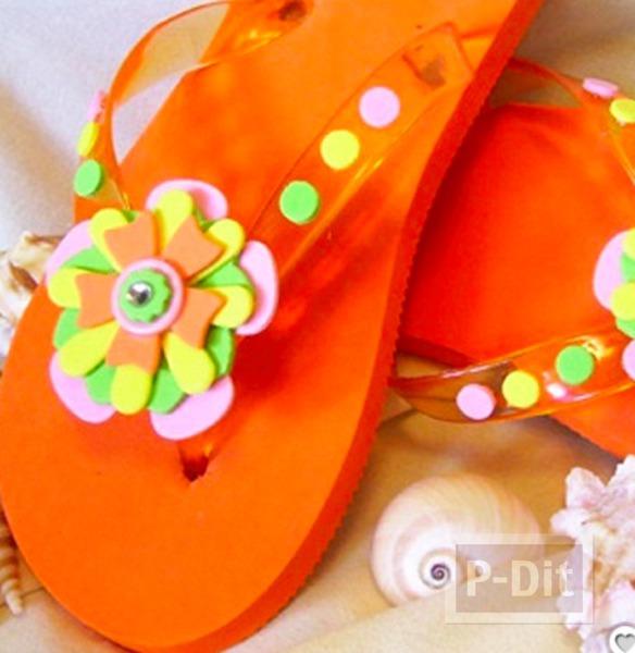 รูป 1 รองเท้าแตะ ตกแต่งลายดอกไม้