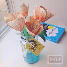 ดอกไม้ ทำจากกระดาษนิตยสาร เก่าๆ