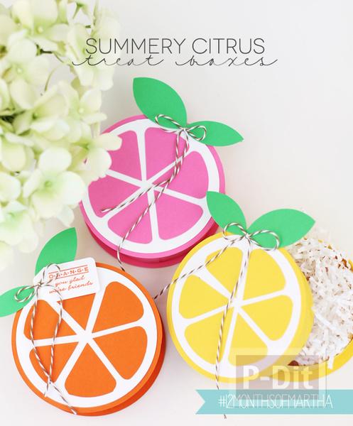 รูป 2 ทำที่ใส่ของขวัญ สวยๆ ลายกลีบส้มสีสด