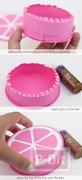 รูป 5 ทำที่ใส่ของขวัญ สวยๆ ลายกลีบส้มสีสด