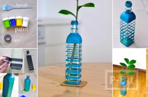 แจกันดอกไม้ ทำจากขวดแก้วทาสี