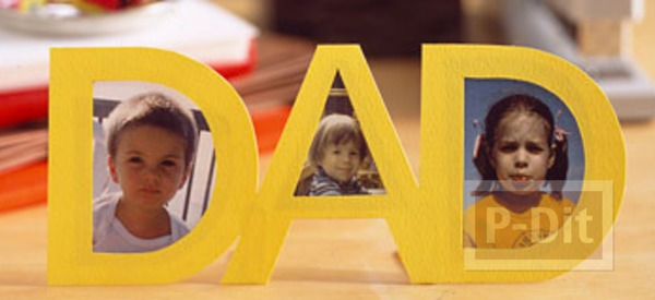 รูป 1 ของขวัญวันพ่อ กรอบรูปเล็กๆ น่ารักๆ