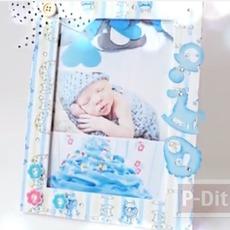 กรอบรูป ตกแต่งสีฟ้า เด็กน้อยน่ารัก