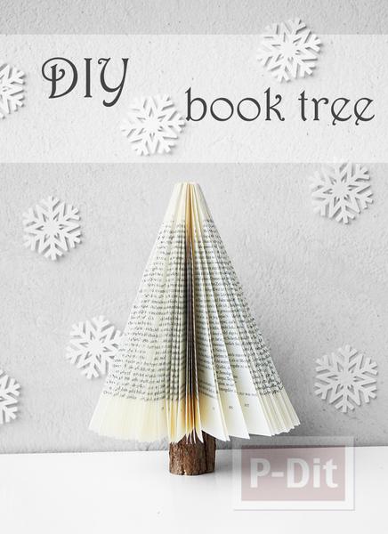 รูป 6 ต้นคริสต์มาส ทำจากหนังสือเก่าๆ