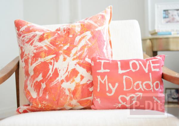 รูป 1 ของขวัญวันพ่อน่ารักๆ หมอนอิง ระบายสี
