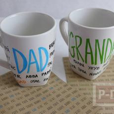 แก้วกาแฟ ของขวัญวันพ่อ เขียนเองสวยๆ