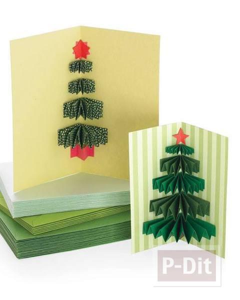 การ์ดวันคริสต์มาส ต้นคริสต์มาส pop up