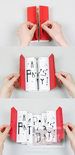 รูป 2 การ์ดวันพ่อ 3D เปิดจากกล่อง