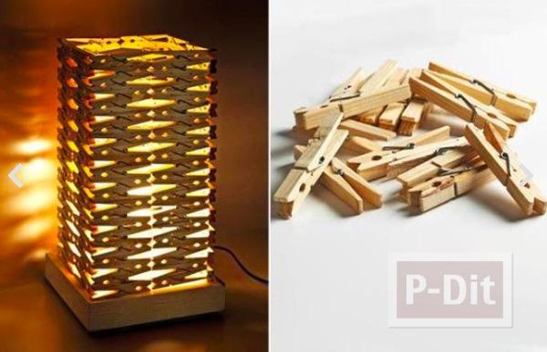 ไอเดียโคมไฟ ทำจากไม้หนีบผ้า