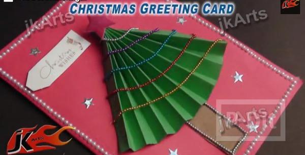 รูป 1 การ์ดคริสต์มาส ต้นคริสต์มาส สวยๆ