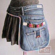 กระเป๋ารัดเอว ทำจากกางเกงยีนส์เก่าๆ
