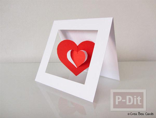 รูป 1 การ์ดวาเลนไทน์สวยๆ หัวใจแขวน