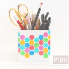 ตกแต่งกล่องใส่ดินสอ รังผึ้ง สีสด