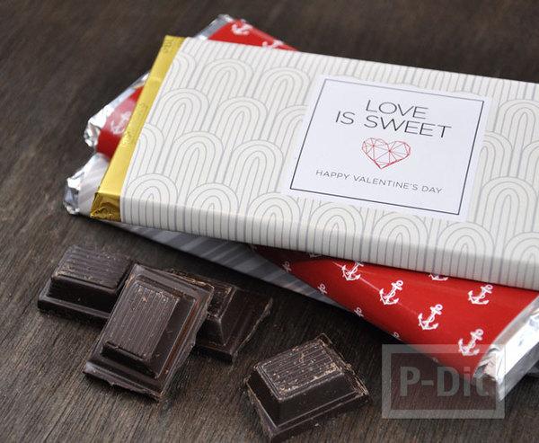 รูป 4 ห่อช็อคโกแลตด้วย กระดาษลายสวย
