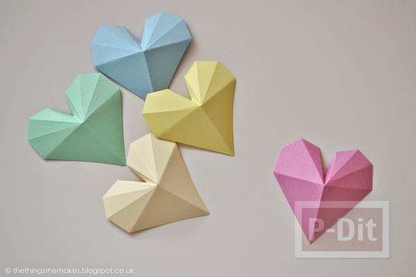 รูป 4 พับกระดาษรูปหัวใจ ประดับกล่อง