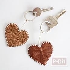 พวงกุญแจรูปหัวใจ ทำจากแผ่งหนัง