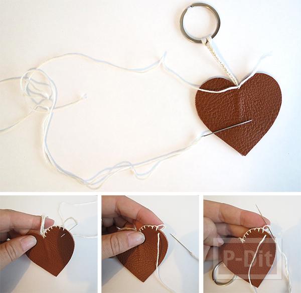 รูป 5 พวงกุญแจรูปหัวใจ ทำจากแผ่งหนัง