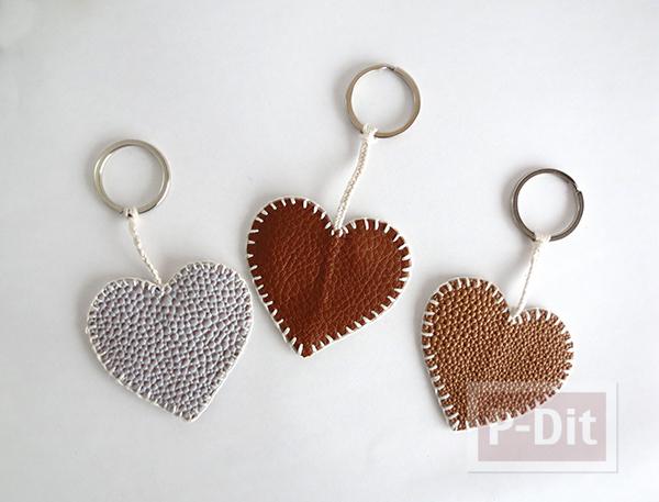 รูป 6 พวงกุญแจรูปหัวใจ ทำจากแผ่งหนัง