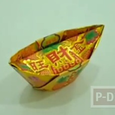 สอนพับกระดาษ วันไหว้เจ้า (Yuan Bao)