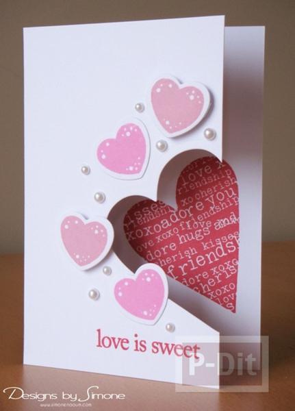 การ์ดส่งความรักหวานๆ หัวใจดวงใหญ่ ประดับดวงเล็ก
