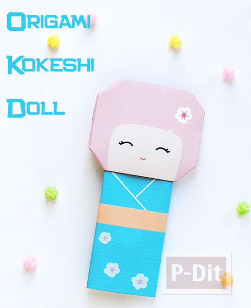 รูป 4 พับกระดาษ ตุ๊กตาญี่ปุ่นน่ารักๆ