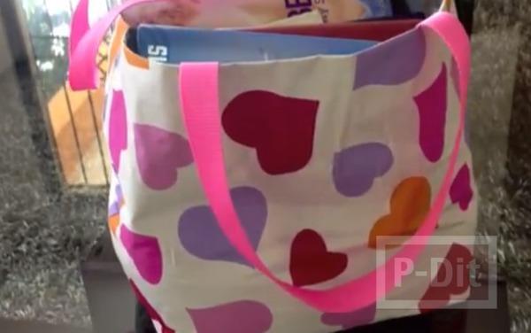 กระเป๋าใส่ของ ทำจากผ้า ติดสก็อตเทป (ไม่ใช้จักรเย็บผ้า)