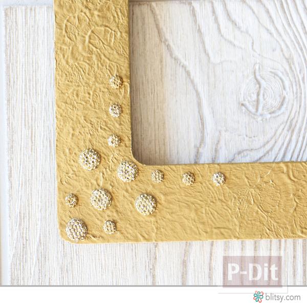 รูป 4 กรอบรูปตกแต่งสวยๆ พ่นสีทอง ประดับเม็ดพลาสติก