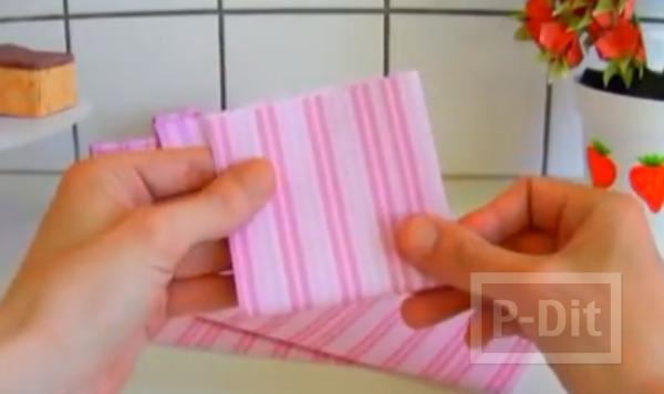 รูป 3 พับถุงกระดาษ ใบเล็กๆ