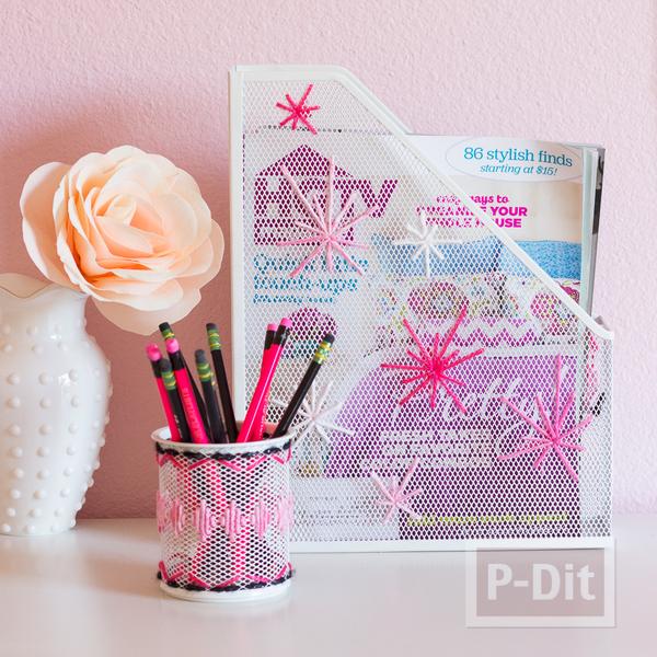 ตกแต่งที่ใส่ดินสอสวยๆ ด้วยไหมพรมสีสดใส