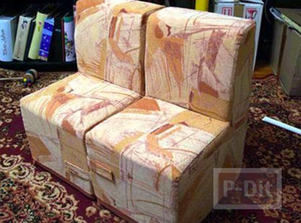 เก้าอี้โซฟา ทำจากกระดาษลัง