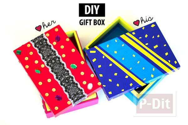 รูป 4 ตกแต่งกล่องกระดาษสวยๆ เป็นของขวัญเก๋ๆ
