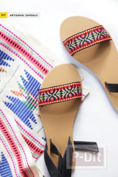 ตกแต่งแถบรองเท้าสวย ด้วยผ้าแถบสีสดใส