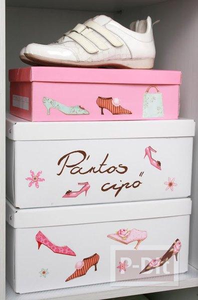รูป 4 กล่องใส่รองเท้า ทำจากกล่องรองเท้าเก่าๆ